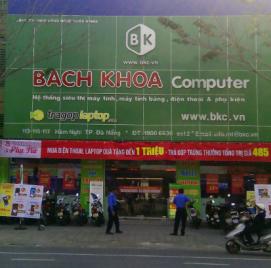Bách Khoa Computer Đà Nẵng – Đối tác của Happy Home